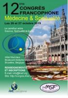 12ème congrès médecine et spiritualité